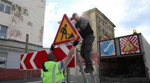 Улица Комсомольская перекрыта для движения