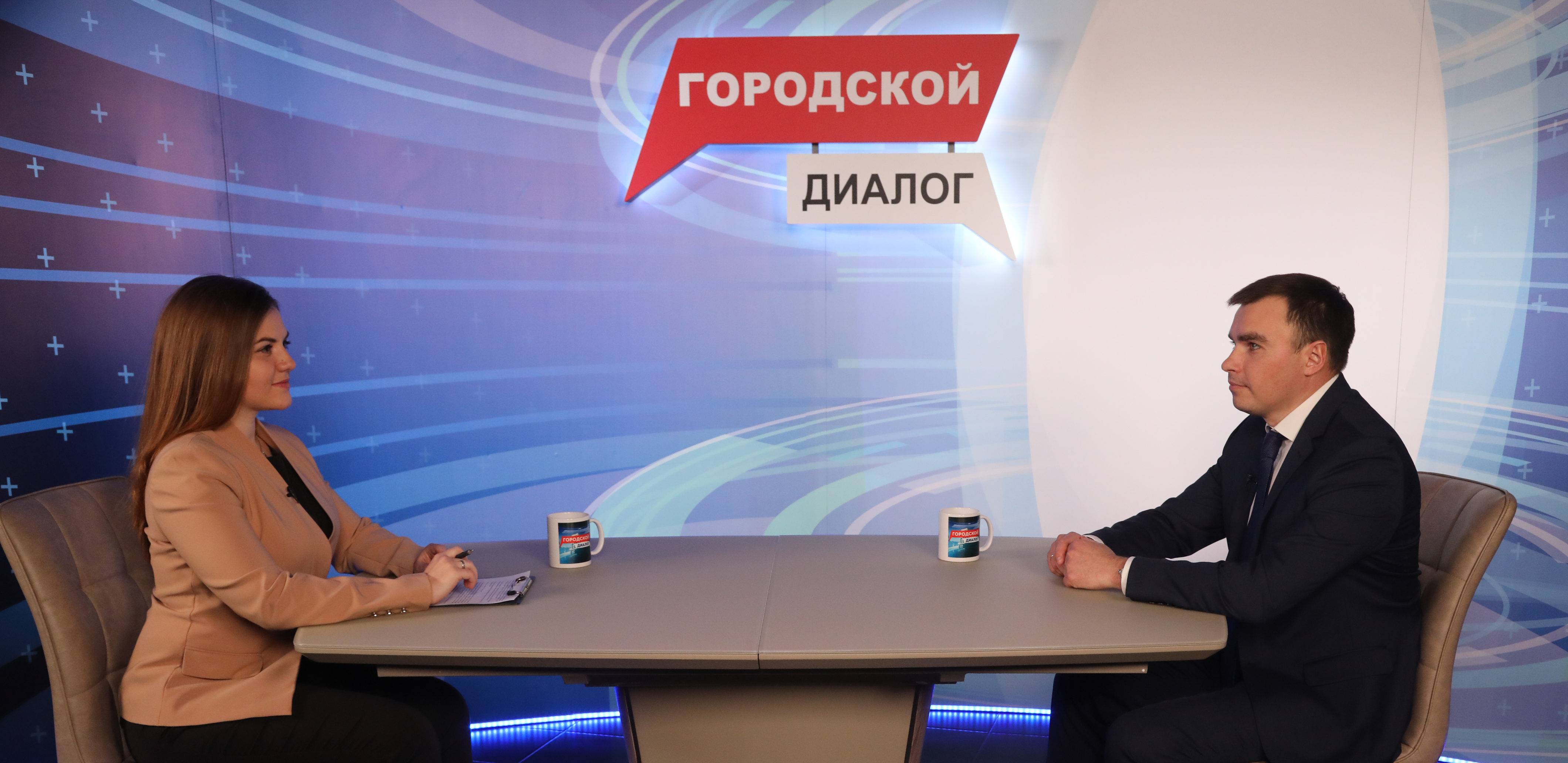 """""""Городской диалог"""" с Дмитрием Карасевым"""