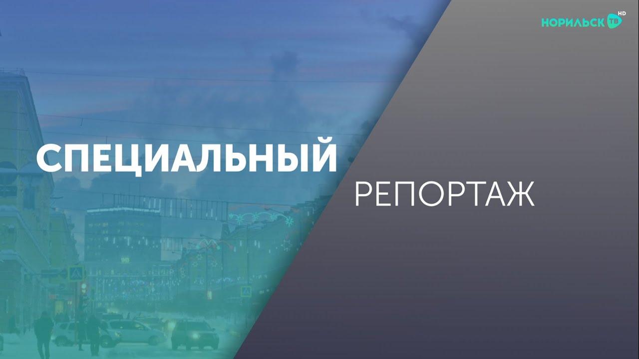 """Специальный Репортаж Егора Тулновского """"Вакцинация Нации"""""""